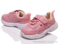 Prime 8101-31209 pink