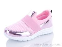 635 розово-фиолетовый 31-35