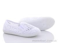 CB-S110-9 white