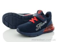 L93 blue-red