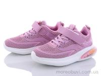 L125 pink