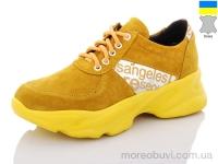 2035 желтый стамб. Желтый