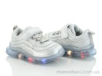 L66 silver LED