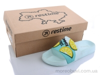 MWL20734 mint-yellow