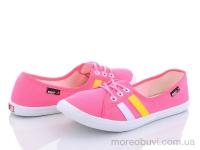 KWS155 pink