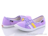 KWS155 violet