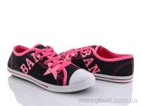 OB3370 black-pink