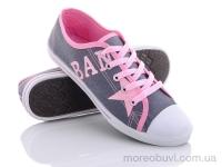 OB3370 grey-pink