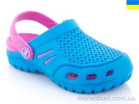 DS детские кроксы бирюзово-розовый