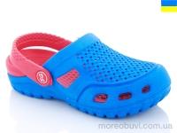 DS детские кроксы сине-красный