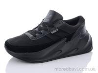 B1966-1 black