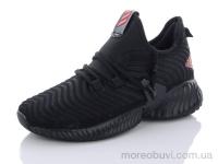 B1963-1 black