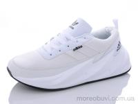 A1966 white
