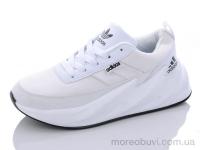 B1966-1 white