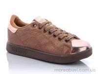 003 Adidas brown