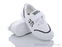 L2689 бело-черный