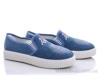 Мото-7 синий
