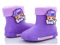 DHMY1 фиолетовый