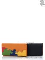03-8239 orange