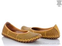 713-1227 sari желтый