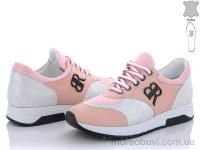 618-15-34-102 розовый