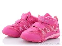 A717 pink-peach