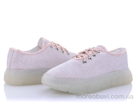Макас камни шнурок розовые