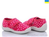 13Д19 туфель детский девочка