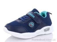 B976-1 blue