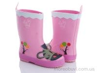 HMY4 розовый