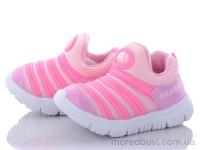 BD905 pink