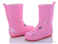 HMY206 розовый