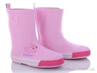 HMY218 розовый