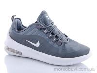 A98 grey