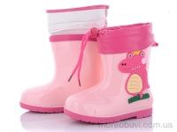 HMY208 pink
