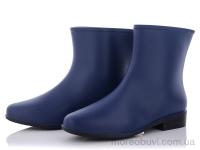 AG01-1 синий
