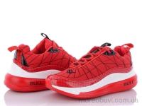 B7013-5 red