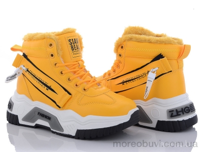 F7 yellow