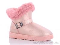 266A pink