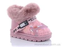 131B pink