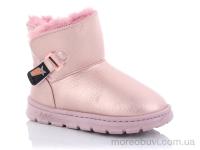 141A pink