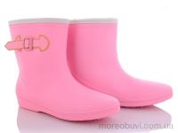 817 розовый