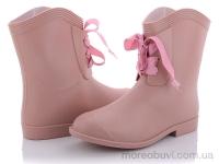 B02 pink