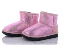 NN04 pink