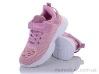 F990 pink