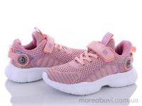 F991 pink