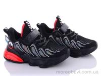 F885-9 black-red