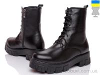 IT Style 07048-083 black