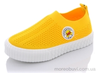 1603 yellow