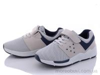 NN029 grigio